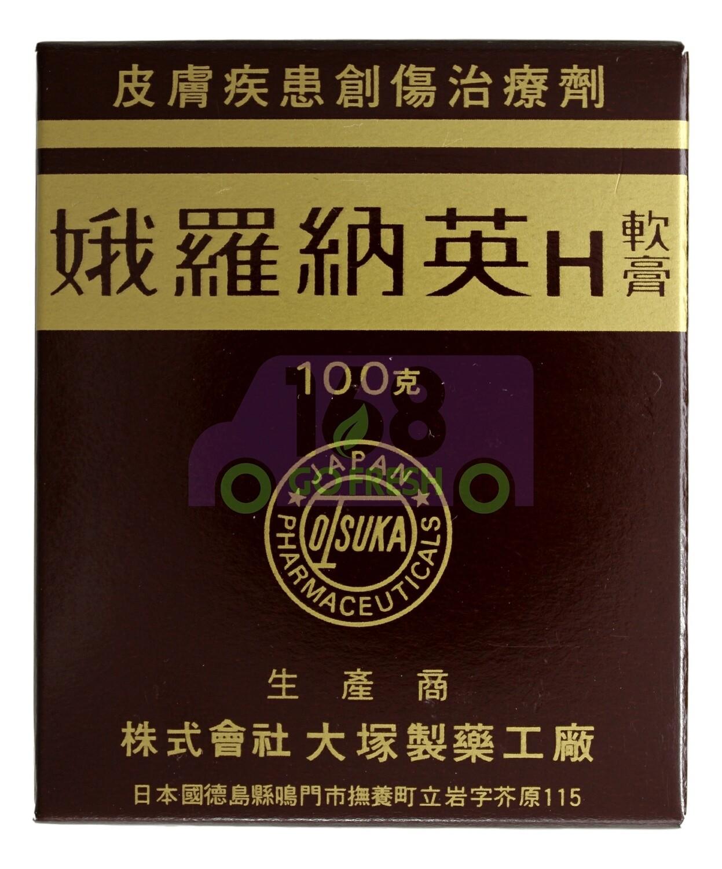 OTSUKA ORONINE H OINTMENT MEDICATED CREAM 100g 日本娥罗纳英 H软膏 100g - 大罐