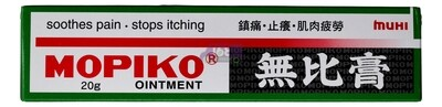 MUHI Mopiko R Ointment (Wu Bi Gao) 20g 日本MUHI 无比膏 20g