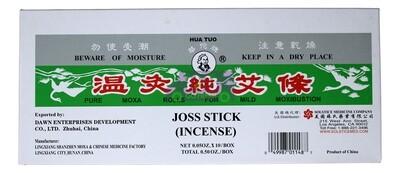 HUA TUO JOSS STICK (INCENSE) (10 pcs/box) 华佗牌温灸 纯艾条 10条/盒装