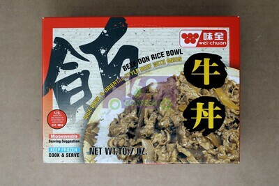 WEI-CHUAN BEEF DON RICE BOWL 味全 牛丼饭(10.7OZ)