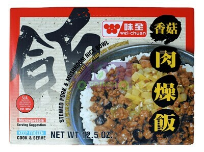 WEI-CHUAN STEWED PORK & MUSHROOM RICE BOWL 味全 香菇肉燥饭(12.5OZ)