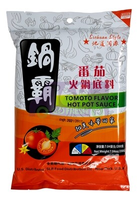 HOT POT SOUP BASE - TOMATO FLA. 锅霸 番茄火锅底料(200G)