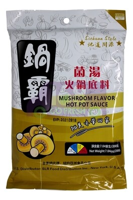 HOT POT SOUP BASE - MUSHROOM FLA. 锅霸 菌汤火锅底料(200G)
