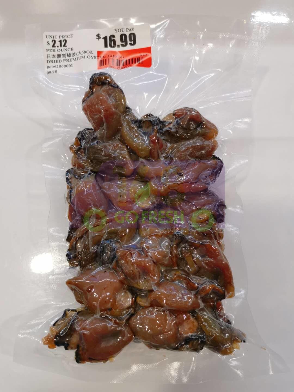 DRIED PREMIUM OYSTER (L) - JAPAN日本优质蚝豉蠔豉(大颗)8oz - 开封后请尽快放入冷冻
