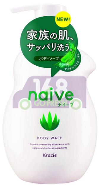 KRACIE NAIVE BODY SOAP -ALOE日本KRACIE嘉娜宝 NAIVE 氨基酸纯植物性润泽沐浴乳-芦荟 530ml