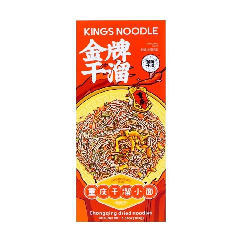 KING NOODLE (CHONGQING STYLE) 金牌 干溜面(6.34OZ 新旧包装随机发)