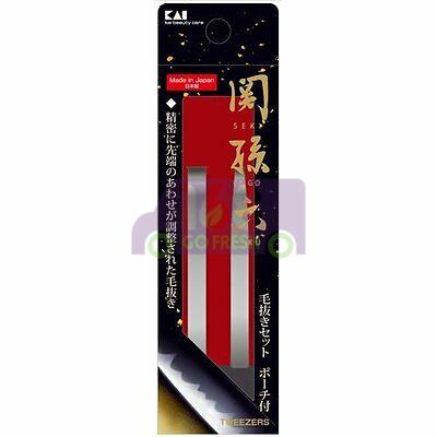 KAO JAPANESE SEKI MAGOROKU TRIMMER TWEEZERS SILVER 日本关孙六高质量不锈钢镊子2个装