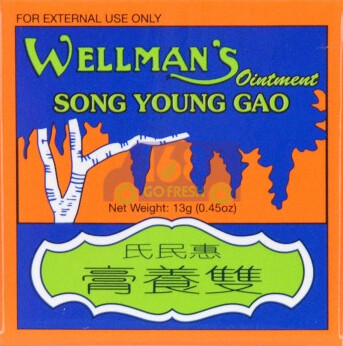 WELL MAN'S OINTINENT SONGYOUNGGAO /MEDICATED CREAM 13g香港惠民氏双养膏-烫伤/皮肤痕痒/蚊叮虫咬