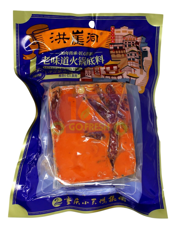 HONGYADONG OLD TASTE HOT POT SOUP BASE 洪崖洞 老味道火锅底料(400G)