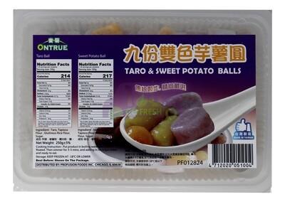 ONTRUE TARO & SWEET POTATO BALLS (冷冻)安厨 九份双色芋薯圆(250G)
