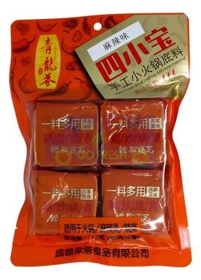 QINGLONG LANE HAND MADE SMALL SMALL CHAFING DISH BASE SPICY FLAVOR 青龙巷 手工小火锅底料 麻辣味四小宝(80G*4)