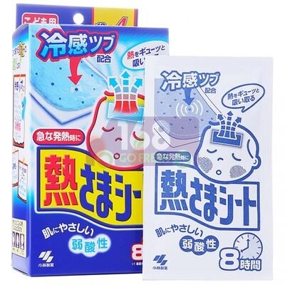 THE SLIDES PEDIATRIC ANTIFEBRILE STICK  -16PCS 日本小林制药小童退热贴-2岁以上适用