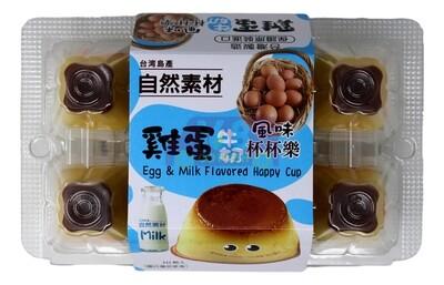 EGG & MILK FLAVORED PUDDING 自然素材 鸡蛋牛奶风味杯杯乐 布丁(275G)
