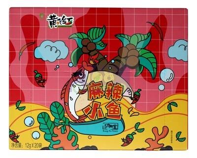 HUANG FEI HONG SPICY FISH 黄飞红 麻辣小鱼(12G*20小袋)