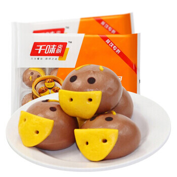 Cartoon Bun with Purple Sweet Potato-Calf 千味央厨 奔腾小牛卡通包(紫薯馅)(11.85OZ)