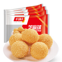 RED BEAN SESAME BALL 千味央厨 芝麻球(豆沙馅)(9.17OZ)