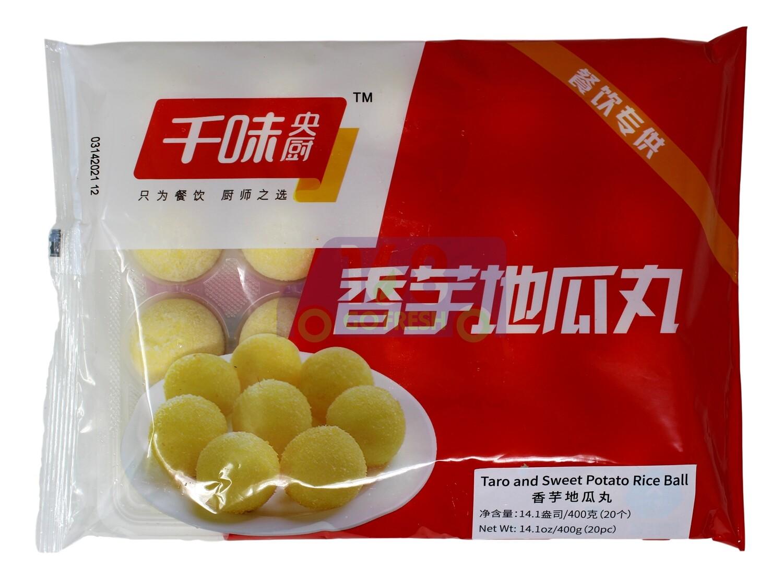 Taro and Sweet Potato Rice Ball 千味央厨 香芋地瓜丸(14.1OZ)