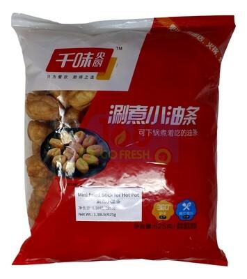 Mini Fried Stick For Hot Pot  千味央厨 涮煮小油条(625G)
