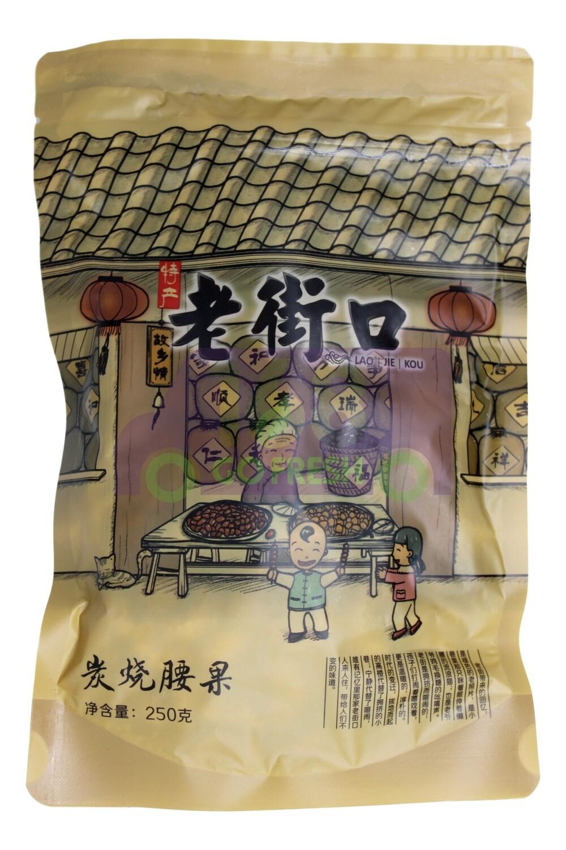 LAOJIEKOU CASHEW 老街口 炭烧腰果 (250g)