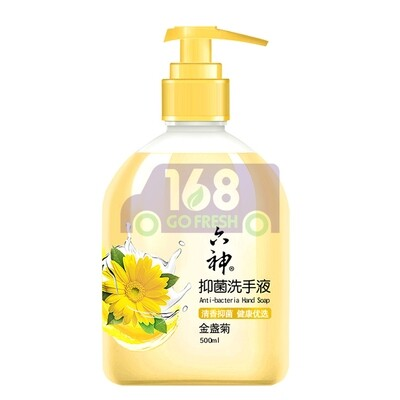 LIUSHEN ANTI-BACTERIA HAND SOAP 500ML六神清洁滋润抑菌洗手液(金盏菊)-黄色瓶