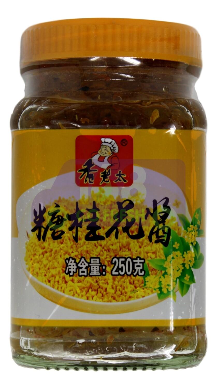 SWEET OSMANTHUS FLOWER WITH SUGAR 香老太 糖桂花酱(250G)