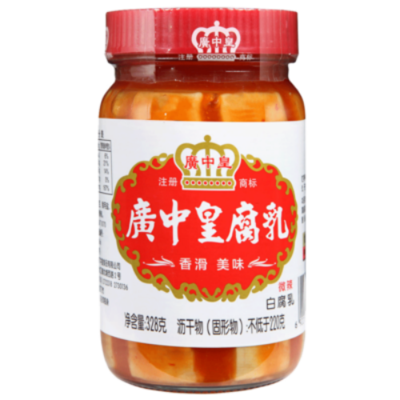 FERMENTD SPICY BEAN CURD 广中皇 白腐乳 微辣(328G)
