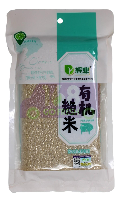 HUIYE ORGANIC BROWN RICE 辉业 有机糙米(350G)