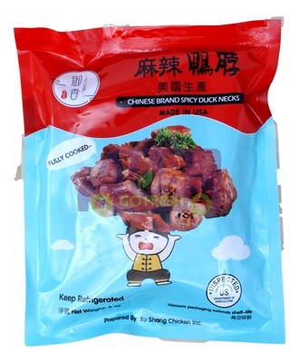 CHINESE BRAND SPICY DUCK NECK MADE IN USA 御香 麻辣鸭脖(8OZ)