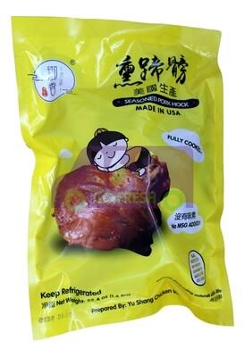 CHINESE BRAND SEASONED PORK HOCK MADE IN USA 御香 熏蹄髈(22.4OZ)