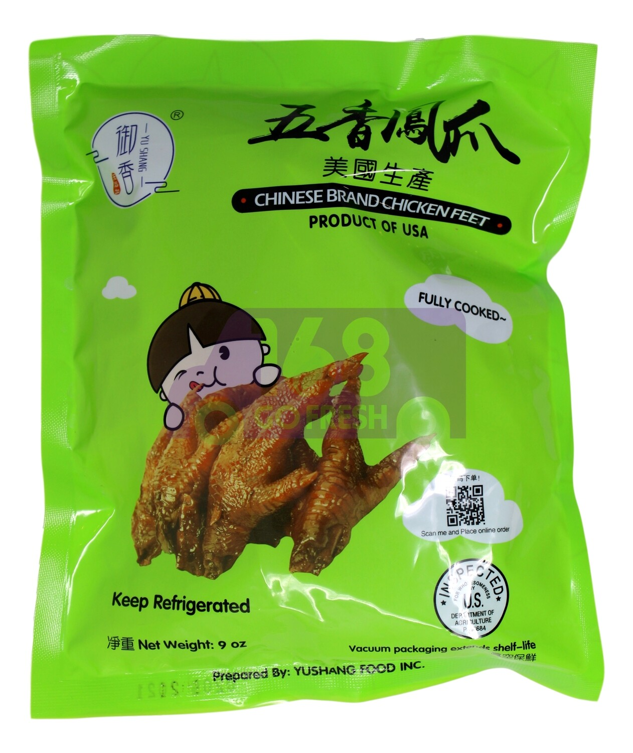 CHINESE BRAND CHICKEN FEET MADE IN USA 御香 五香鸡爪(9OZ)