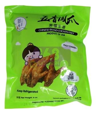 CHINESE BRAND CHICKEN FEET MADE IN USA 御香 五香鸡爪(9OZ)