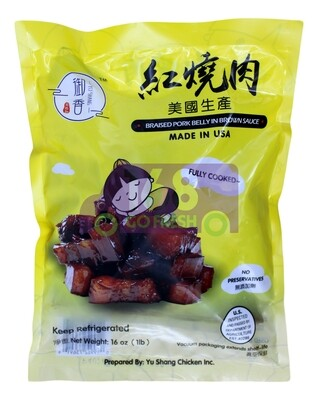 CHINESE BRAND BRAISED PORK BELLY IN BR MADE IN USA 御香 红烧肉(16OZ)
