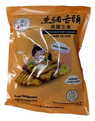 SEASONED PORK TONGUES NO PRESERVATIVES MADE IN USA 御香 熏猪舌头(12OZ)