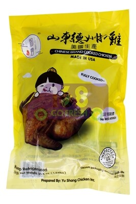 YUXIANG CHINESE BRAND COOKED CHICKEN MADE IN USA 御香 山东德州扒鸡