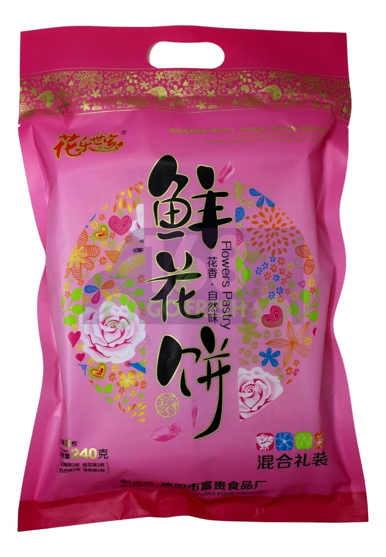 FLOWER PASTRY (MIX) 花乐世家 鲜花饼 (混合口味)