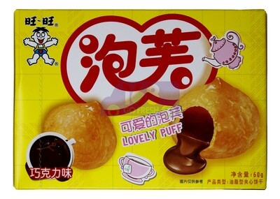WANT WANT LOVELY PUFF-CHOCOLATE FLV 旺旺 泡芙 巧克力味(60G)