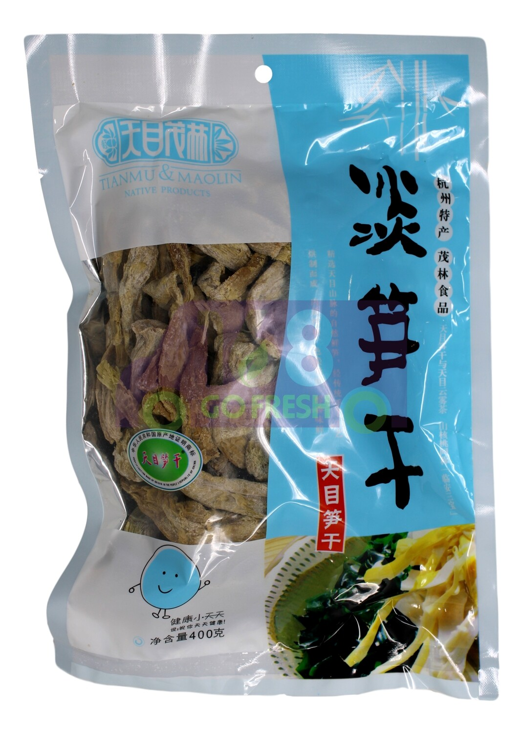 Dried Bamboo Shoots 天目茂林 淡笋干(400G)