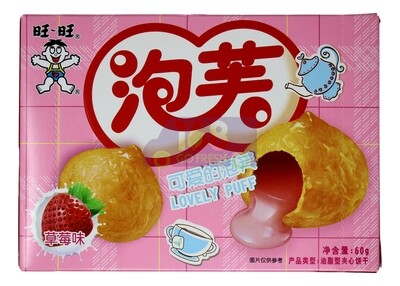 WANT WANT LOVELY PUFF-STRAWBERRY FLV 旺旺 泡芙 草莓味(60G)