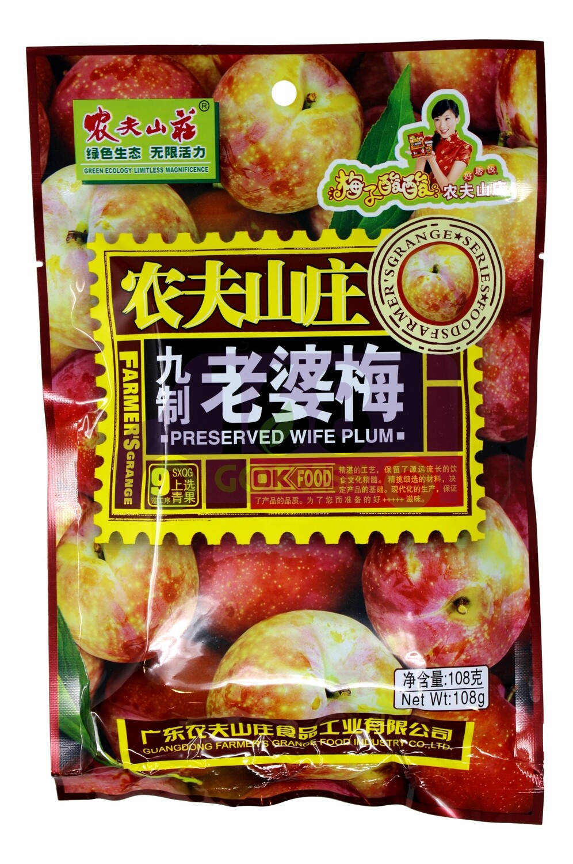 FARMER'S GRANGE PRESERVED PLUM 农夫山庄 九制老婆梅(108G)