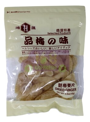 DRIED GINGER 鸿汇 话梅姜片(150G)