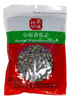 ROASTED WATERMELON SEEDS 美味坊 小而香瓜子 椒盐味(12OZ)