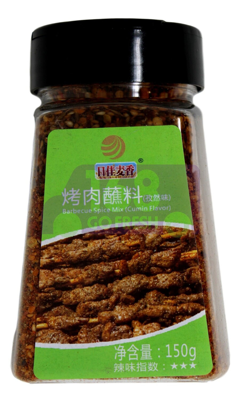 BARBECUE SPICE MIX CUMIN FLV 日佳麦香 烤肉蘸料 孜然味(150G)
