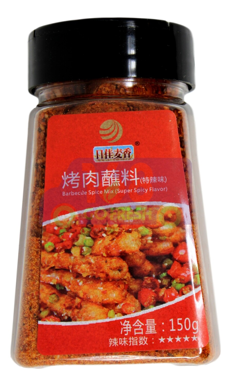 BARBECUE SPICE MIX SUPER SPICY FLV 日佳麦香 烤肉蘸料 特辣味(150G)