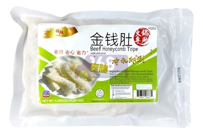 RIWANG BEEF HONEY TRIPE 日旺 金钱肚(150G)