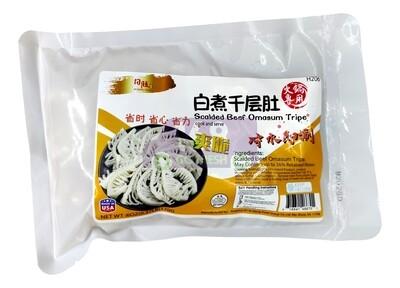 RIWANG BEEF OMASUM TRIPE 日旺 白煮千层肚/千层肚(150G)