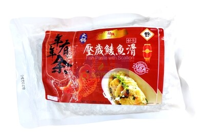 RIWANG FISH PASTE WITH SCALLION 日旺 压岁鲮鱼滑(397G)