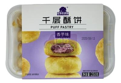 PUFF PASTRY(TARO) 菓子町园道 千层酥饼 香芋味(250G)