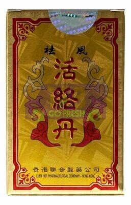QUFENG HUOLUODAN 香港联合制药祛风活络丹 60粒