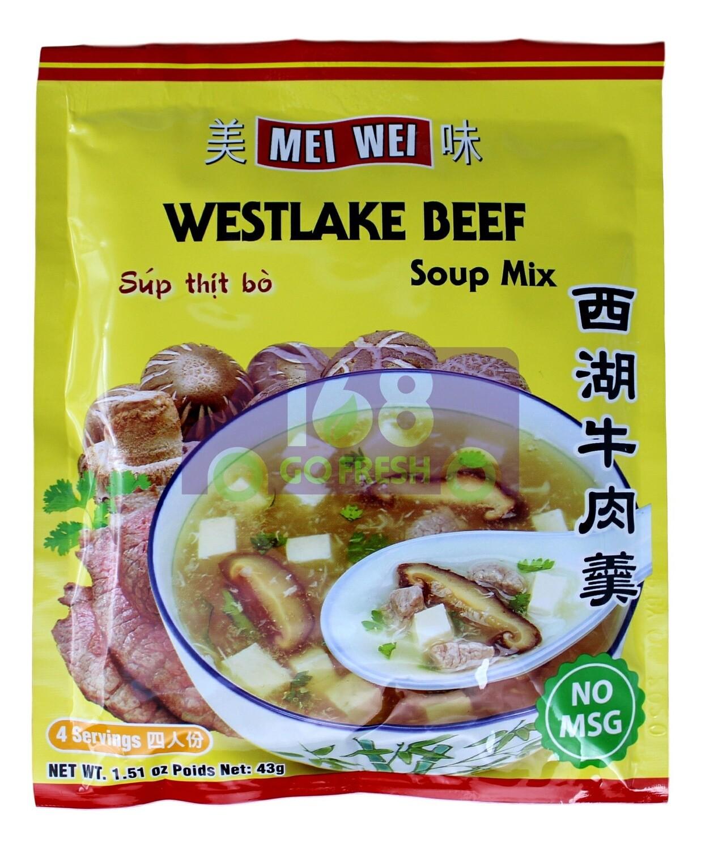 MEIWEI WESTLAKE BEEF SOUP MIX 美味 西湖牛肉羹(1.51OZ)