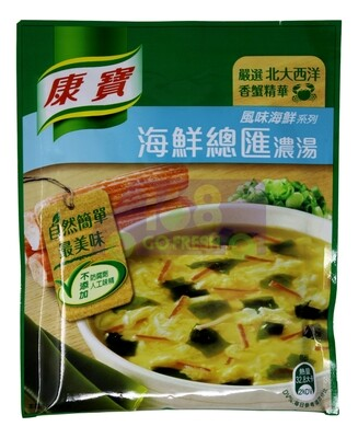 SEAFOOD SOUP BASE 康宝 海鲜总汇浓汤